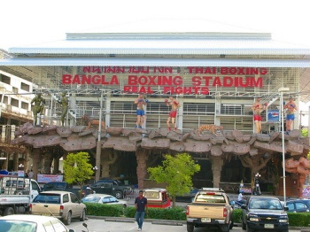 Bangla-Boxing-Stadium-1